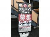 スシロー 堺三宝店