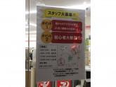 セブン-イレブン 大阪南堀江1丁目店