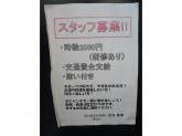 新宿三丁目スタジアム bona punch (ボナパンチ)