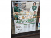 セブン-イレブン 豊平5条店