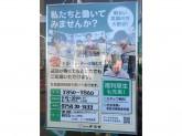 SHOE・PLAZA( シュープラザ) 長岡美沢店
