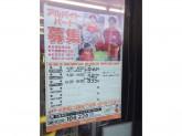 セイコーマート 東区元町東店