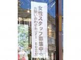 花一生花店(ハナイチセイカテン)
