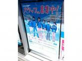 ファミリーマート 岡崎中町店