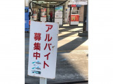 ENEOS 米岡石油(株) 西小千谷SS