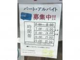 セブン-イレブン 袖ヶ浦東横田店