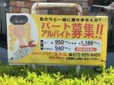 ジョリーパスタ 茨木店
