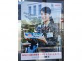 近畿中央ヤクルト販売(株) 春日センター