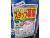 HARD・OFF(ハードオフ) 秋葉原1号店