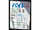K's LATURA(ケーズラトゥーラ)