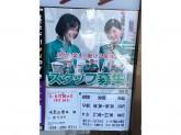 セブン-イレブン 毛呂山岩井店
