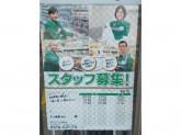セブン-イレブン 本川越駅西口店