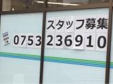 ファミリーマート 四条御前店