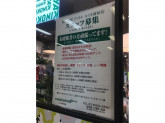 KINOKUNIYA entrée(紀ノ国屋 アントレ) ルミネ新宿店