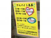 セブン-イレブン 大阪肥後橋駅前店