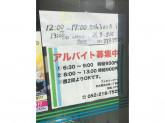 ファミリーマート 名古屋丸の内一丁目店