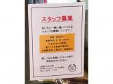 ザ・ボディショップ そごう広島店