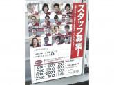 セブン-イレブン 京都二条駅南店