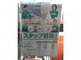 セブン-イレブン 柏高田店