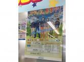 ファミリーマート 津島駅店