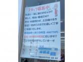 ファミリーマート 徳島川内町平石店