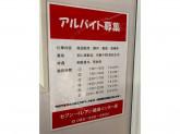 セブン-イレブン 徳島インター店
