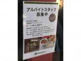 Chowder's SOUP&DELI(チャウダーズ スープ&デリ) 大手町店