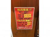 神戸 豚骨屋
