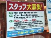 カラオケ館 天神本店