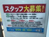 カラオケ館 天神西通り店