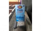 株式会社TMS(ティーエムエス) 東京支社