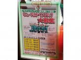 セブン-イレブン 大阪天満1丁目店