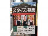 コメダ珈琲店 武蔵小山店