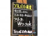 Bar cocoro(バー ココロ)
