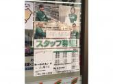 セブン-イレブン 西小山桜並木通り店