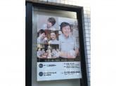 ドトールコーヒーショップ 西小山駅前店