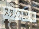 CUORE(クオーレ) 金町店