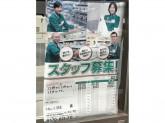 セブン-イレブン 久我山5丁目店