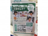 シュープラザ アピタ千代田橋店