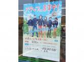 ファミリーマート ときはま北花田店