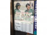 セブン-イレブン 名古屋上前津2丁目店