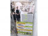 中国ラーメン揚州商人(ヨウシュウショウニン) 新橋店