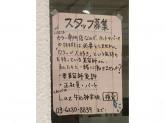 ヘアカラー専門美容室 Laz(ラズ) 牛込神楽坂店