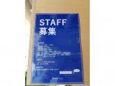 Francfranc(フランフラン) 神戸三田プレミアム・アウトレット店