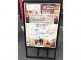 コメダ珈琲店 福岡天神南店