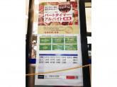KOHYO(コーヨー) JR兵庫店