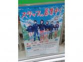 ファミリーマート 都島駅前店