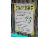 LIFE CLEANERS(ライフクリーナー) 東三国店