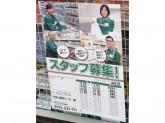 セブン-イレブン 昭島武蔵野2丁目店