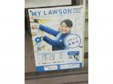 ローソン 東大阪荒本西四丁目店